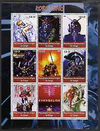 Congo 2005 Robot Wars perf sheetlet containing 9 values unmounted mint