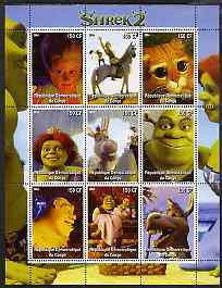 Congo 2004 Shrek 2 perf sheetlet containing 9 values unmounted mint