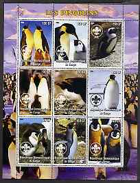 Congo 2004 Penguins perf sheetlet containing 9 values each with Scout Logo unmounted mint