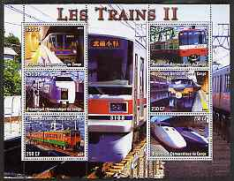 Congo 2004 Trains #2 (Large Format) perf sheetlet containing 6 values unmounted mint