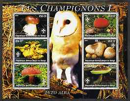 Congo 2004 Mushrooms #1 perf sheetlet containing 6 values each with Scout Logo and Barn Owl in background, unmounted mint