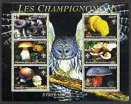 Congo 2004 Mushrooms #2 perf sheetlet containing 6 values each with Scout Logo and Barred Owl in background, unmounted mint