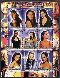 Congo 2005 Angelina Jolie #2 perf sheetlet containing 9 values unmounted mint