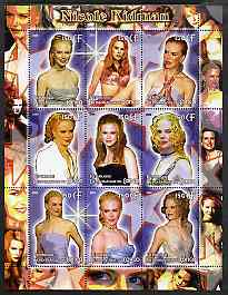 Congo 2005 Nicole Kidman perf sheetlet containing 9 values unmounted mint