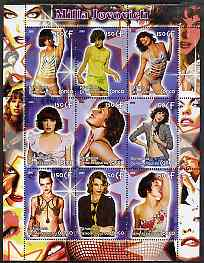 Congo 2005 Milla Jovovich perf sheetlet containing 9 values unmounted mint, stamps on personalities, stamps on entertainments, stamps on films, stamps on cinema, stamps on women, stamps on music