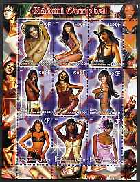 Congo 2005 Naomi Campbell perf sheetlet containing 9 values unmounted mint
