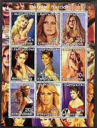 Kyrgyzstan 2000 Brigitte Bardot perf sheetlet containing 9 values unmounted mint