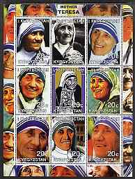 Kyrgyzstan 2001 Mother Teresa perf sheetlet containing set of 9 values unmounted mint