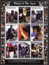 Kyrgyzstan 2001 Planet of the Apes perf sheetlet containing 9 values unmounted mint