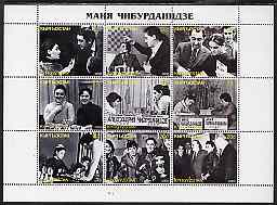 Kyrgyzstan 2000 Chess Personalities perf sheetlet containing set of 9 values unmounted mint