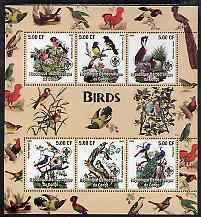 Congo 2005 Birds perf sheetlet containing 6 values each with Scouts Logo unmounted mint