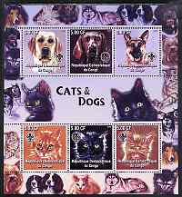 Congo 2005 Cats & Dogs perf sheetlet containing 6 values each with Scouts Logo unmounted mint, stamps on animals, stamps on cats, stamps on dogs, stamps on scouts