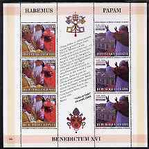 Haiti 2005 Pope Benedict XVI perf sheetlet #2 (Text in French) containing 2 values each x 3, unmounted mint (inscribed 22)