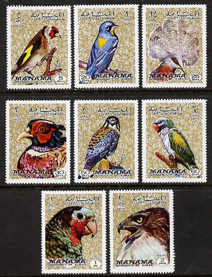 Manama 1972 Birds perf set of 8 unmounted mint, Mi 1040-47A