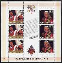 Haiti 2005 Pope Benedict XVI perf sheetlet #3 (Text in Italian) containing 2 values each x 3, unmounted mint (inscribed 33)