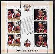 Haiti 2005 Pope Benedict XVI perf sheetlet #3 (Text in French) containing 2 values each x 3, unmounted mint (inscribed 23)
