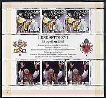 Haiti 2005 Pope Benedict XVI perf sheetlet #1 (Text in Italian) containing 2 values each x 3, unmounted mint (inscribed 31)