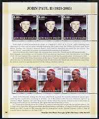 Haiti 2005 Pope John Paul II perf sheetlet #1 (Text in English) containing 2 values each x 3, unmounted mint (inscribed 06)