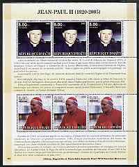 Haiti 2005 Pope John Paul II perf sheetlet #1 (Text in French) containing 2 values each x 3, unmounted mint (inscribed 01)