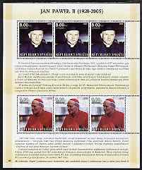 Haiti 2005 Pope John Paul II perf sheetlet #1 (Text in Polish) containing 2 values each x 3, unmounted mint (inscribed 16)