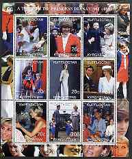 Kyrgyzstan 2000 A Tribute to Princess Diana #1 perf sheetlet containing 9 values unmounted mint