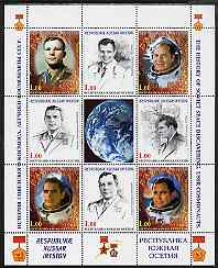South Ossetia Republic 1999 History of USSR Space Discoveries #02 perf sheetlet containing 8 values plus label unmounted mint