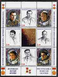 South Ossetia Republic 1999 History of USSR Space Discoveries #05 perf sheetlet containing 8 values plus label unmounted mint