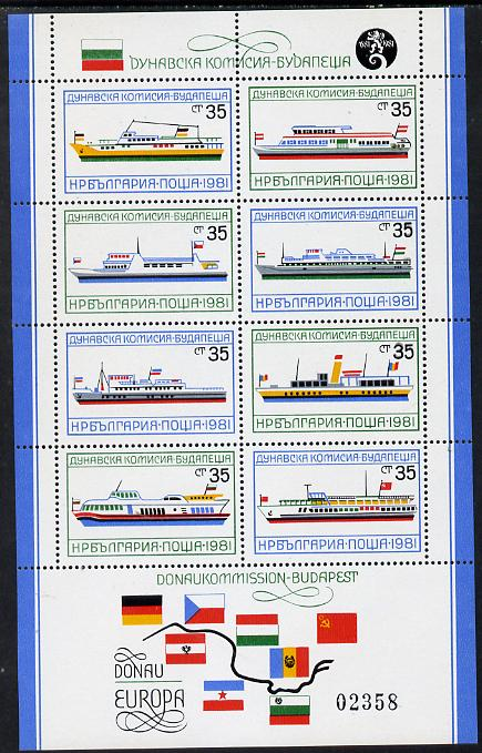 Bulgaria 1981 Europa (Ships & Flags) m/sheet containing 8 values unmounted mint Mi BL 116, stamps on europa  flags  ships