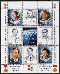 South Ossetia Republic 1999 History of USSR Space Discoveries #08 perf sheetlet containing 8 values plus label unmounted mint