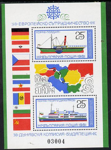 Bulgaria 1981 Europa (Ships & Flags) m/sheet containing 2 values unmounted mint, Mi BL 112