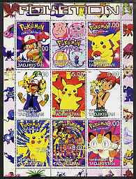 Tadjikistan 2001 Pokemon perf sheetlet containing 9 values unmounted mint