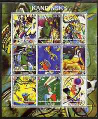 Congo 2001 Abstract Art by Kandinsky perf sheetlet containing 9 values unmounted mint