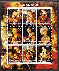 Congo 2001 Religious Paintings by Cranach perf sheetlet containing 9 values unmounted mint