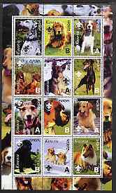 Kosova 2000 Europa - Dogs perf sheetlet containing set of 12 values each with Scout Logo unmounted mint