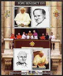 Palestine (PNA) 2006 First Anniversary of Pope Benedict XVI perf sheetlet #1 containing 2 values plus 2 labels unmounted mint