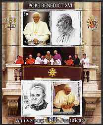 Palestine (PNA) 2006 First Anniversary of Pope Benedict XVI perf sheetlet #2 containing 2 values plus 2 labels unmounted mint. Note this item is privately produced and is offered purely on its thematic appeal
