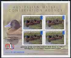 Cinderella - Australian Nature Conservation Agency 1996-97 Wetlands Conservation m/sheet containing 4 x $15 stamps showing Blue-Billed Duck (value tablets in blue) unmounted mint*