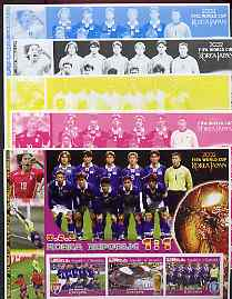 Somalia 2002 Football World Cup (USA v Korea) large sheetlet containing 3 values, the set of 5 progressive proofs comprising the 4 individual colours plus all 4-colour composite (as issued) all unmounted mint