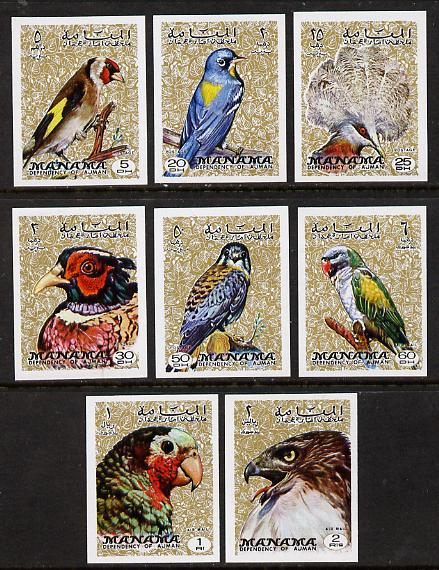 Manama 1972 Birds imperf set of 8 unmounted mint (Mi 1040-47B)