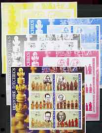 Benin 2002 History of Chess imperf sheetlet containing set of 6 values each with Scouts Logo, the set of 5 progressive proofs comprising the 4 individual colours plus all 4-colour composite (as issued) all unmounted mint
