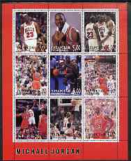 Tatarstan Republic 2000 Michael Jordan perf sheetlet containing set of 9 values unmounted mint