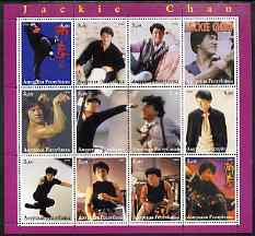 Amurskaja Republic 2000 Jackie Chan perf sheetlet containing 12 values unmounted mint, stamps on films, stamps on cinema, stamps on entertainments, stamps on movies, stamps on personalities, stamps on martial arts