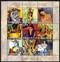 Congo 2004 Paintings by Pablo Picasso perf sheetlet containing 9 values unmounted mint