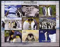 Chad 2004 Penguins perf sheetlet containing 9 values unmounted mint