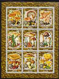 Congo 2002 Fungi perf sheetlet containing 9 values each with Rotary Logo unmounted mint