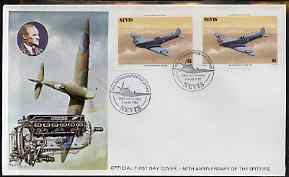 Nevis 1986 Spitfire $1 (Prototype K-5054) imperf pair on illustrated official cover with special first day cancel (as SG 372)