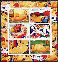 Benin 2003 Nudes in Art #10 imperf sheetlet containing 6 values unmounted mint (works by botero x 2 & Wesselmann x 4