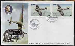 Nevis 1986 Spitfire $3 (Mark XII) imperf pair on illustrated official cover with special first day cancel (as SG 374)