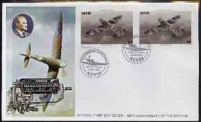 Nevis 1986 Spitfire $4 (Mark XXIV) imperf pair on illustrated official cover with special first day cancel (as SG 375)