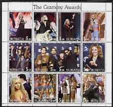 Buriatia Republic 2001 The Grammy Awards perf sheetlet containing 12 values unmounted mint